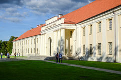 Vilnius National Museum. VILNIUS, LITHUANIA - OCTOBER 2013: view of the National Museum of Lithuania in Vilnius, Lituania in October 2013 Royalty Free Stock Photos
