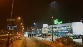 Vilnius Pilaite, centrów handlowych pupa Obraz Stock