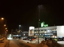 Vilnius Pilaite, centrów handlowych pupa Obrazy Stock
