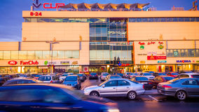 Vilnius shopping centre Royalty Free Stock Photos