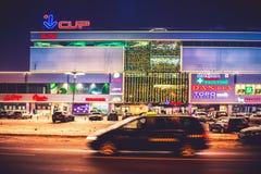 Vilnius shopping centre Stock Image