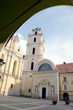 Vilnius-Universität. Stockfotografie