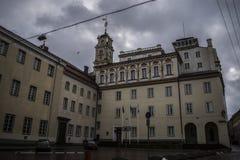 Vilnius universitet Arkivfoto