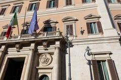 Viminale в Риме Стоковая Фотография RF
