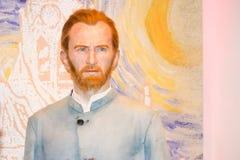 Vincent Samochód dostawczy Gogh Zdjęcie Royalty Free