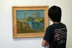 Vincent van Gogh in het Kroller-Muller Museum, Otterlo Stock Afbeeldingen
