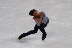 Vincent Zhou of the United States performs in the Men Single Skating Short Program at the 2018 Winter Olympic Games. GANGNEUNG, SOUTH KOREA - FEBRUARY 16, 2018 Stock Images