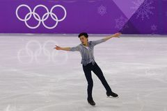 Vincent Zhou of the United States performs in the Men Single Skating Short Program at the 2018 Winter Olympic Games. GANGNEUNG, SOUTH KOREA - FEBRUARY 16, 2018 Stock Photo