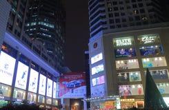 Vincom centrum zakupy centrum handlowe Hanoi Wietnam Zdjęcie Royalty Free