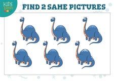 Vind het spel vectorillustratie van twee zelfde beeldenjonge geitjes vector illustratie