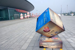 Vinegar Exhibition Royalty Free Stock Image