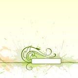 Vinheta horizontal 4 ilustração royalty free