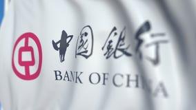 Vinkande flagga med banken av den Kina logoen, närbild Redaktörs- loopable animering 3D arkivfilmer