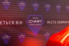 Vinnitsa,乌克兰- 2016年12月16日 丰田C-HR概念汽车  库存图片