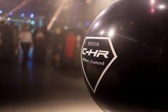 Vinnitsa,乌克兰- 2016年12月16日 丰田C-HR概念汽车  库存照片