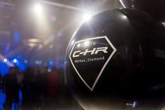 Vinnitsa,乌克兰- 2016年12月16日 丰田C-HR概念汽车  免版税库存照片