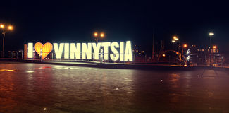 Vinnitsa Royalty Free Stock Photography