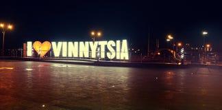 Vinnitsa royalty free stock photography