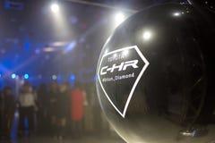 Vinnitsa, Ucrânia - 16 de dezembro de 2016 Carro do conceito de Toyota C-HR A Imagem de Stock