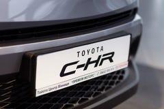 Vinnitsa, Ucrânia - 16 de dezembro de 2016 Carro do conceito de Toyota C-HR Franco Fotografia de Stock