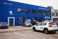 Vinnitsa, Ucrania - 22 de octubre de 2016 Coche 2008 del concepto de Peugeot el PE Fotos de archivo