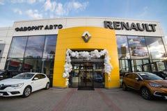 Vinnitsa, Ukraine - 20. April 2018 Motor- Renault-Konzept presen Stockfotografie