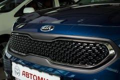 Vinnitsa, Ukraine - February 19, 2017.KIA Niro concept car.Front. Of the car,front-side, logo KIA Niro,logo ECO hybrid, showroom.Presentation of the new model Royalty Free Stock Photos