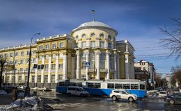 VINNYTSIA, UKRAINE - 19 mars 2018 vue de Ra d'oblasna de Vinnytska Photographie stock libre de droits