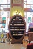 Vino Antivari in hotel Palatinus a Pecs Ungheria Immagini Stock Libere da Diritti