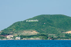 Vinpearl góra Zdjęcie Stock
