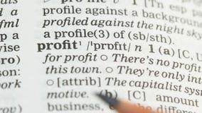 Vinst definition i engelsk ordlista, finansiell läs-och skrivkunnighet, inkomstplanläggning arkivfilmer