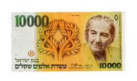 Vintage 10 000 shekel bill. Vintage (1984) currency of Israel: ten thousand shekel bill with portrait of Golda Meir Royalty Free Stock Photography