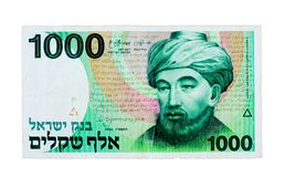 Vintage 1000 shekel bill. Royalty Free Stock Image