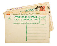 Vintage 1900s russian postcards stack Stock Photo