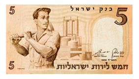 Vintage 5 Pound bill of Israel. Vintage (1958) currency of Israel: five Pound bill Stock Image
