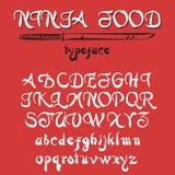 Vintage alphabet, hand drawn font. Stock Images