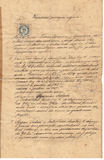 Vintage antique document Royalty Free Stock Images