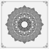 Vintage arabesques mandala/rosette Royalty Free Stock Photo