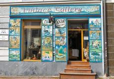 Vintage art gallery in Banska Bystrica, Slovakia. Stock Images