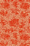 Vintage Artistic Pattern Royalty Free Stock Photography