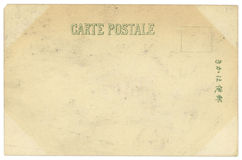 Vintage Asian Postcard Blank Background Texture Royalty Free Stock Photo