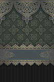 Vintage background with decorative border and ornament. Stock Image