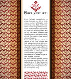 Vintage background with place for text. Royalty Free Stock Photo