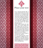 Vintage background with vertical place for text. Royalty Free Stock Images