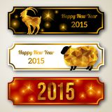 Vintage banners set with geometric pattern goat. Vector illustration. Chinese astrological signs. New Year 2015. Shining gold elements on black, white and red Stock Photo