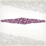 Vintage baroque floral border frame vector. Vintage baroque border frame card flower motif pattern vector Stock Image