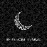 Vintage black and white greeting card for Eid Mubarak festival , Crescent moon decorated on white background for muslim community Royalty Free Stock Photo