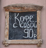 Vintage blackboard Stock Image