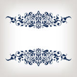 Vintage border frame decorative ornate calligraphy vector Stock Photo