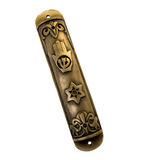 Vintage bronze Mezuzah case isolated on white Stock Images